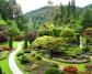Um dos jardins do Butchart Gardens