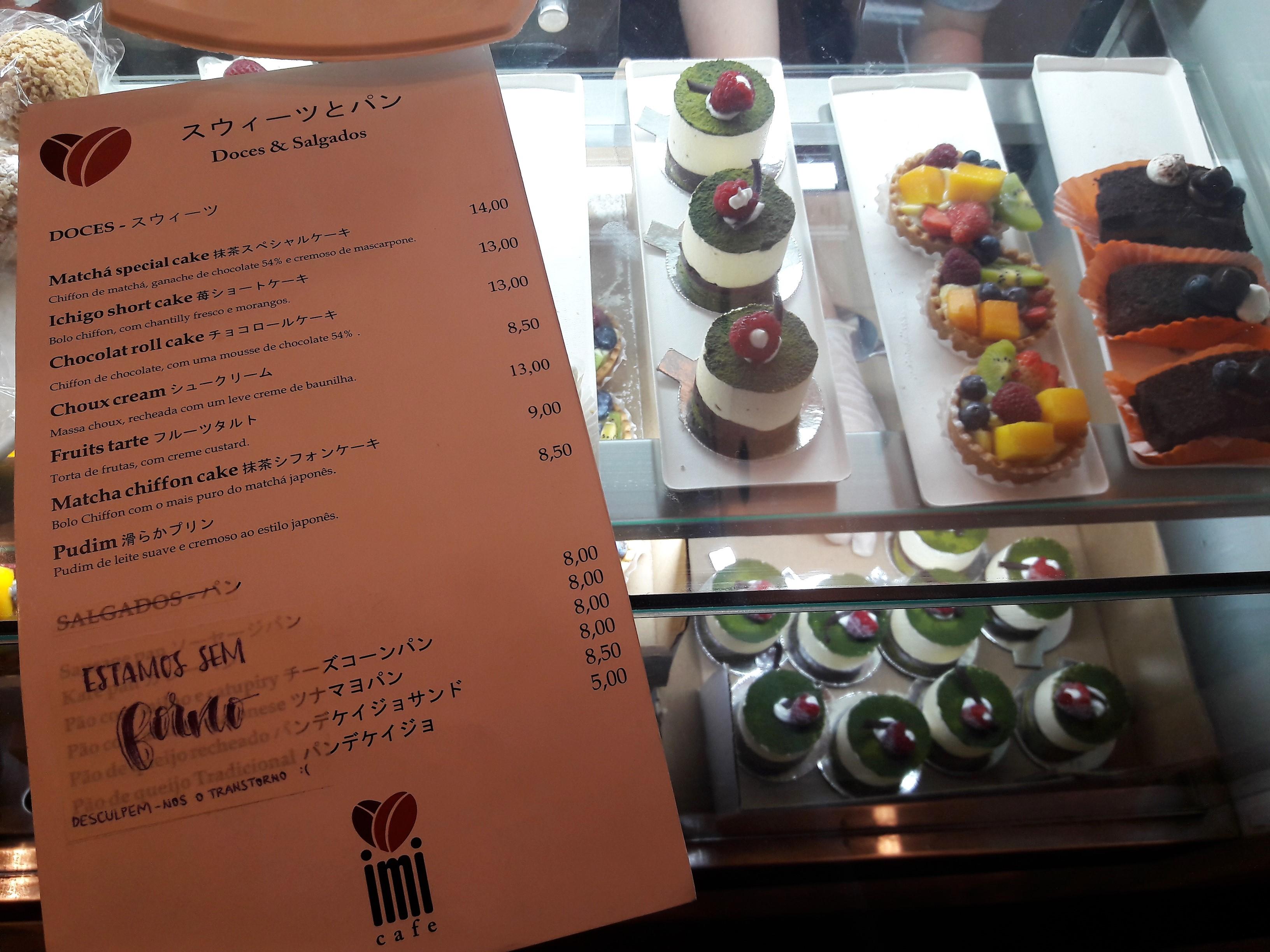 Japan House restaurante