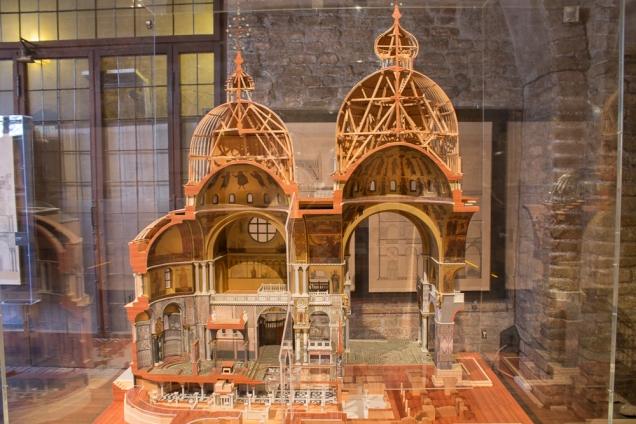San Marco Basilica Museu Veneza